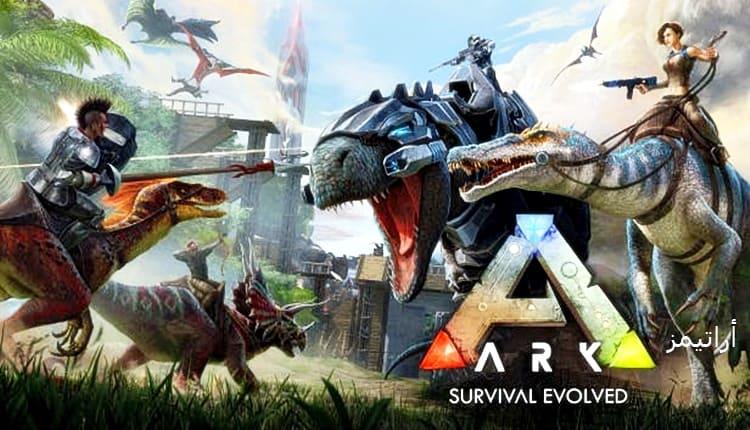 لعبة Ark survival Evolved