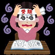 受験ノイローゼのイラスト(女性)