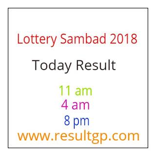 Lottery sambad 2018