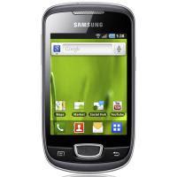 Samsung Galaxy Mini S5570 Price in Pakistan