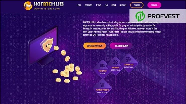 HotBtcHub обзор и отзывы HYIP-проекта