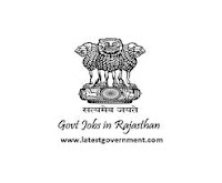 Rajasthan DLSA Recruitment 2017