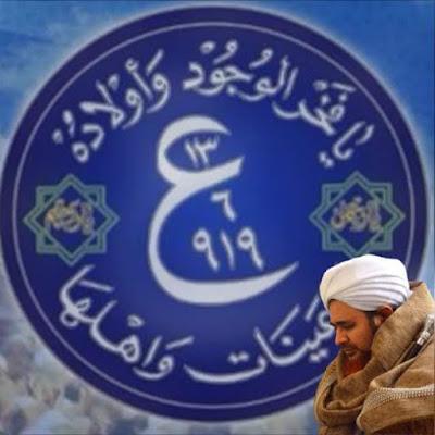 Habib Umar bin Hafidz Yaman Bolehkan Ucapan Selamat Natal
