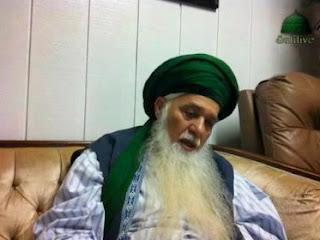 "Penjelasan mengenai Kata ""Sulthan"" di Dalam Surat ar-Rahman"