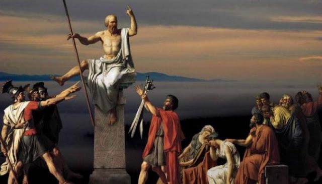 Το μυστικό του Σωκράτη για να μην ενδύεσαι τις προσβολές των άλλων