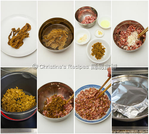 Steamed Minced Pork with Preserved Mustard Greens Procedures
