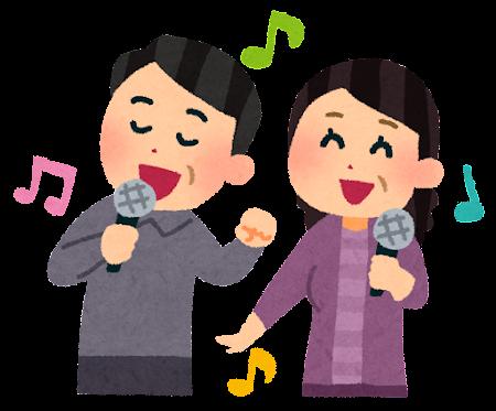カラオケを歌うおじさんとおばさんのイラスト
