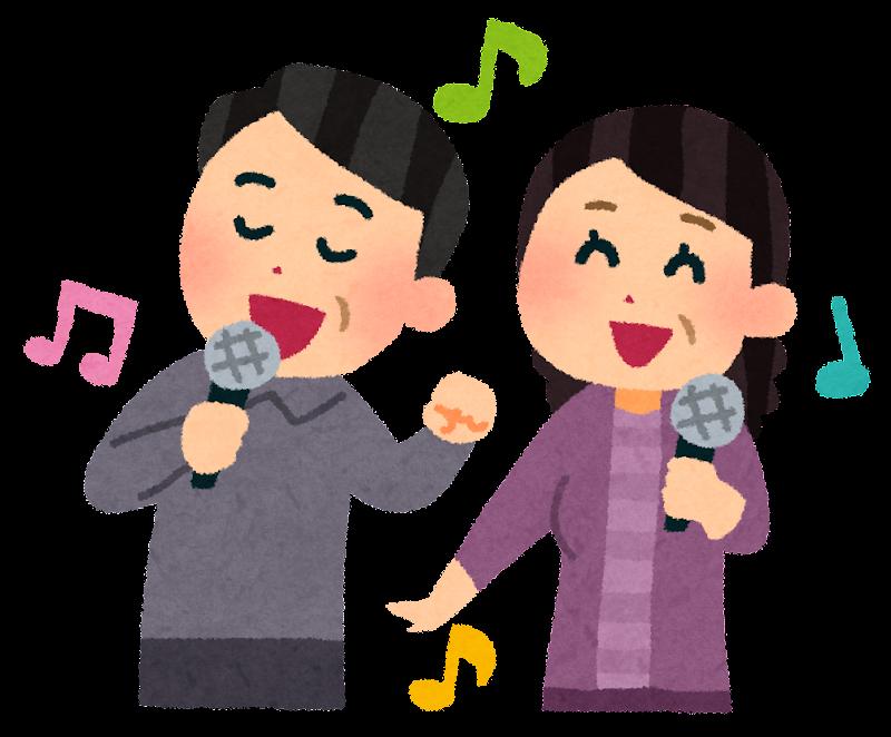 カラオケを歌うおじさんとおばさんのイラスト かわいいフリー素材集