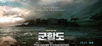 Korean movie, Battleship Island (2017), 군함도, trailer, CJ Entertainment, Ryoo Seung Wan,