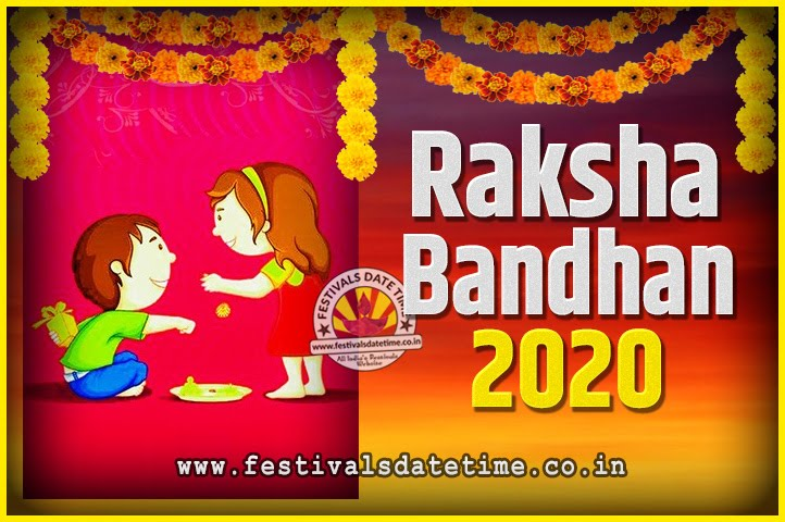 2020 Raksha Bandhan Date and Time, 2020 Raksha Bandhan