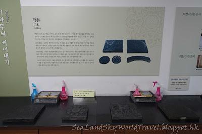 釜山博物館茶道體驗