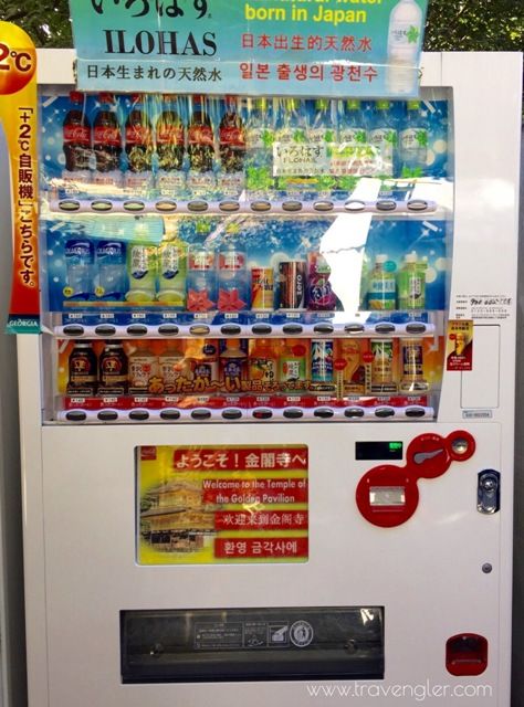 vending machine minuman www.travengler.com