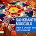 Sankranthi Muggulu | Easy Rangoli Designs| Rangoli Images | Kolam For Pongal 2018