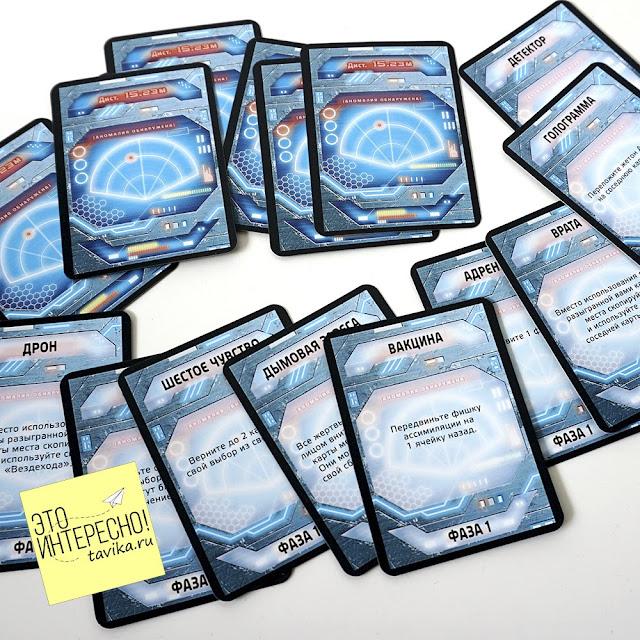 карточки