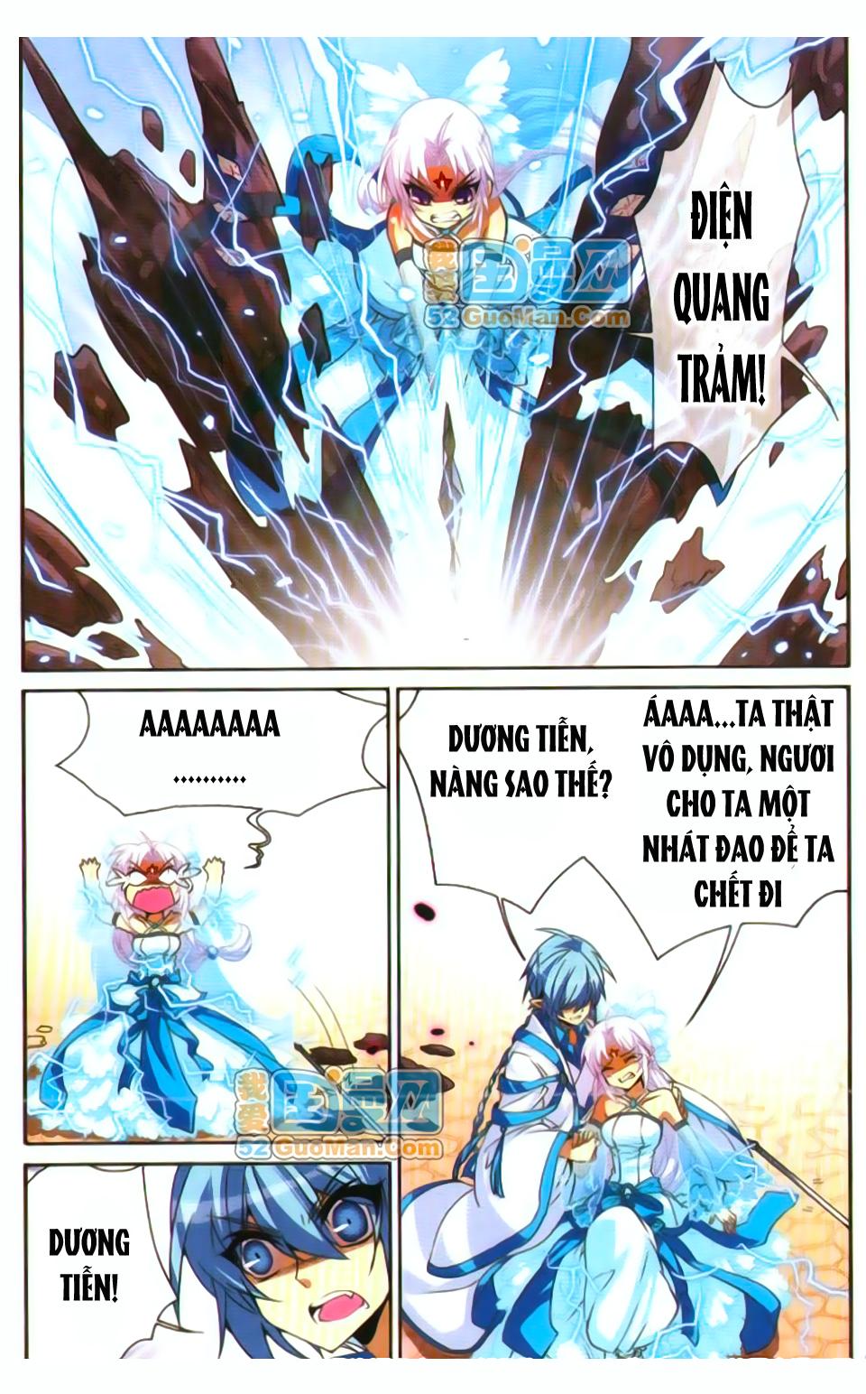 Tam Nhãn Hao Thiên Lục - Chap 54