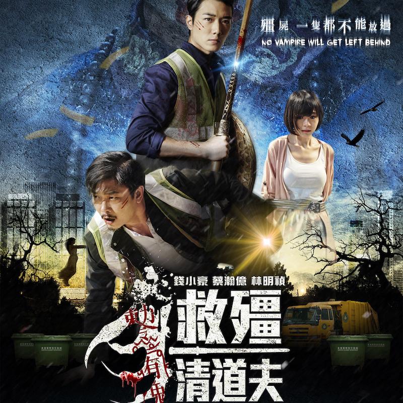 Chinese movie channel telegram. cinema hub telegram channel.