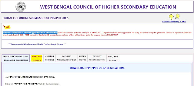 West bengal Higher Secondary Examination Board online submission of PPS/PPR