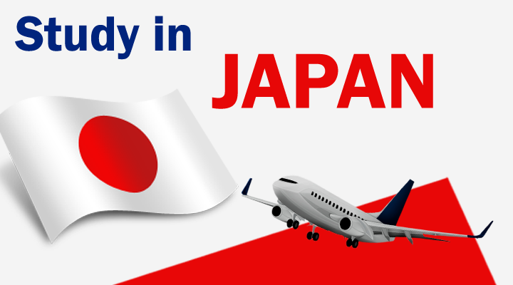 Guide to Apply Student Visa for Japan from Pakistan 2018