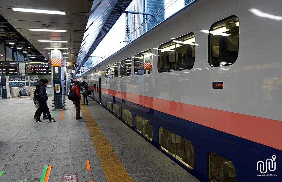 วิธีเดินทางไป GALA Yuzawa