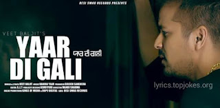 Latest Punjabi song by Veet Baljit's. Song is sung and lyrics is penned by Veet Baljit. Music is composed by Ranjha Yaar.