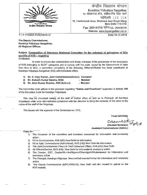 composition-of-grievance-redressal-committee-for-sc-and-st-of-kvs