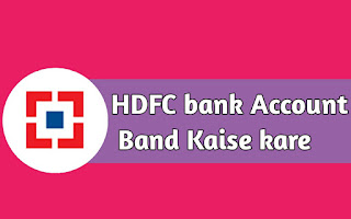 Hdfc-bank-account-close-online