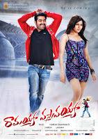 Ramayya Vastavayya 2013 720p Telugu BRRip Full Movie Download