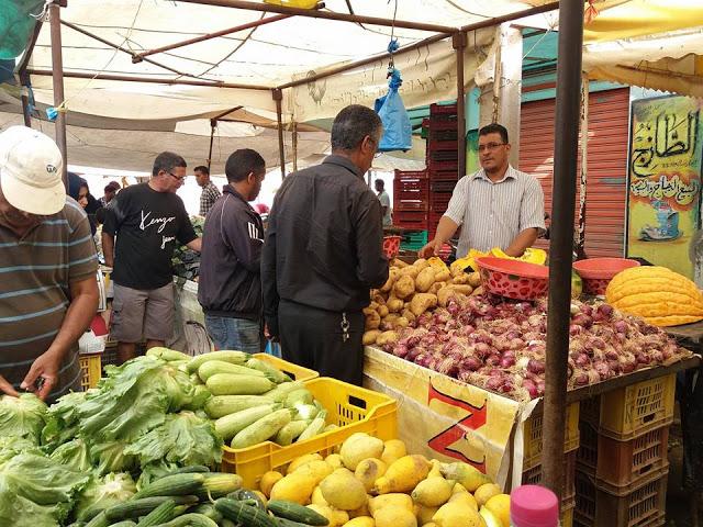 سوق الخضر أو  المرشي في الحامة