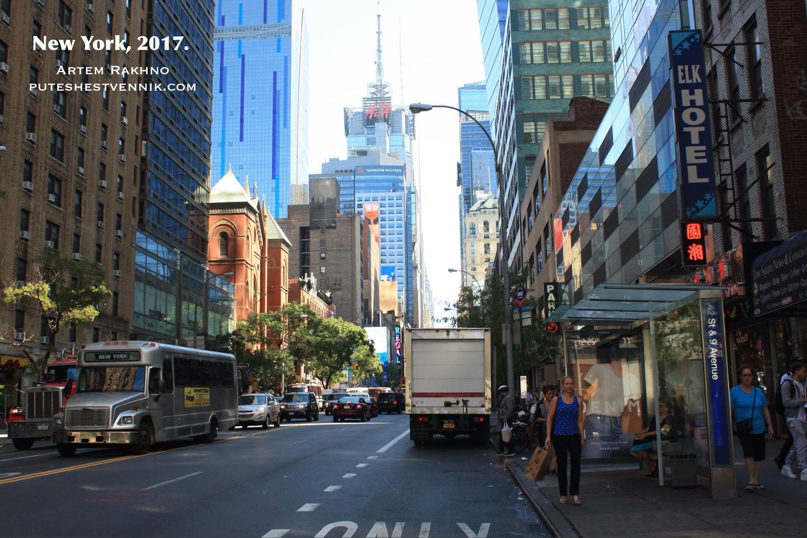Автобусная остановка в Нью-Йорке