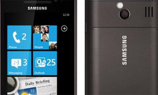 Samsung Huron SM-W750V vendría con Windows Phone