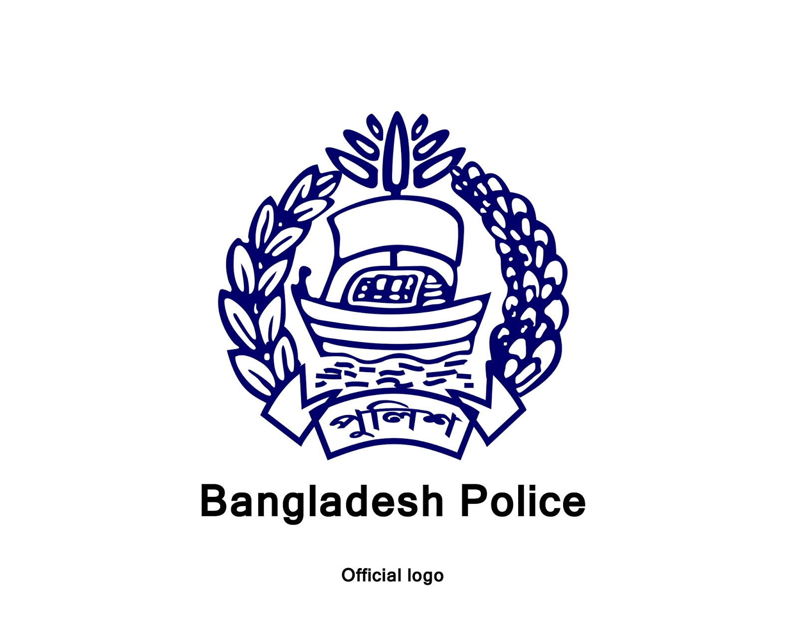 Naogaon Bangladesh 11 Police Station Phone Number Of Naogaon District