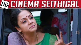Natchiyar – Jyothika's Next Movie will be by Director Bala | Cinema Seithigal