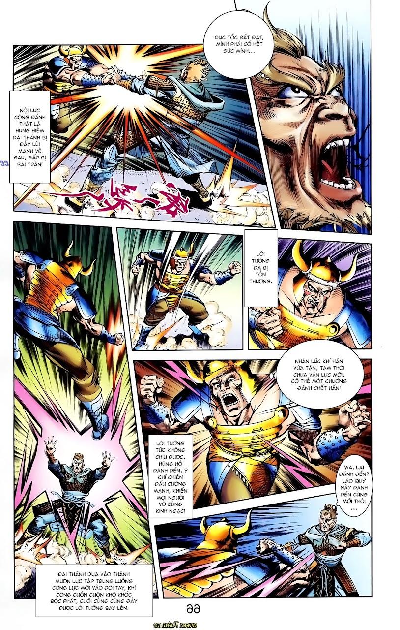 Cơ Phát Khai Chu Bản chapter 114 trang 16