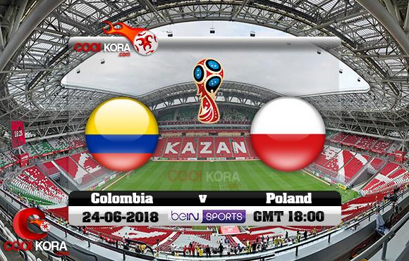 مشاهدة مباراة كولومبيا وبولندا اليوم 24-6-2018 بي أن ماكس كأس العالم 2018