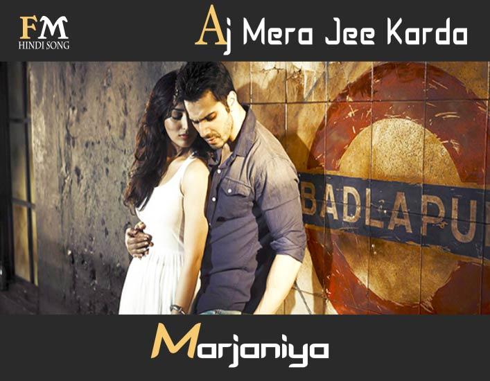 Aj-Mera-Jee-Karda-Marjaniya-Badlapur-(2015