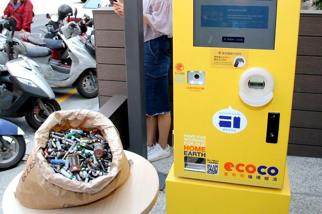全台首創智慧型回收機台南啟用|回收1顆電池就可換點數