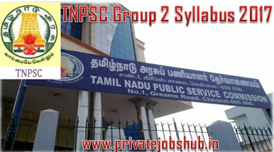 Download TNPSC Group 2 Syllabus 2017| Latest English/Tamil Exam