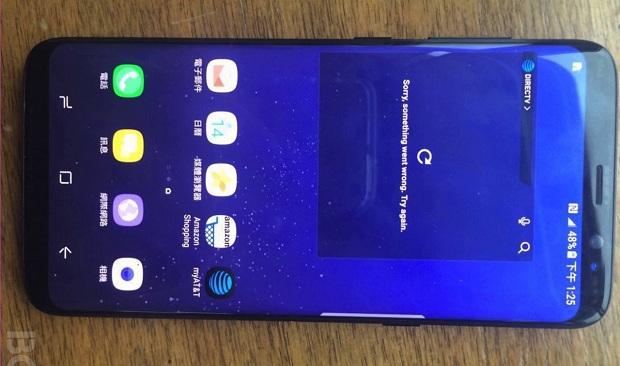 تسريب صور جديدة لهاتف Galaxy S8 و الموعد الرسمي للإعلان عنه