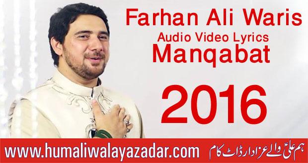 Ali Maula Qasida: Farhan Ali Waris Manqabat 2016