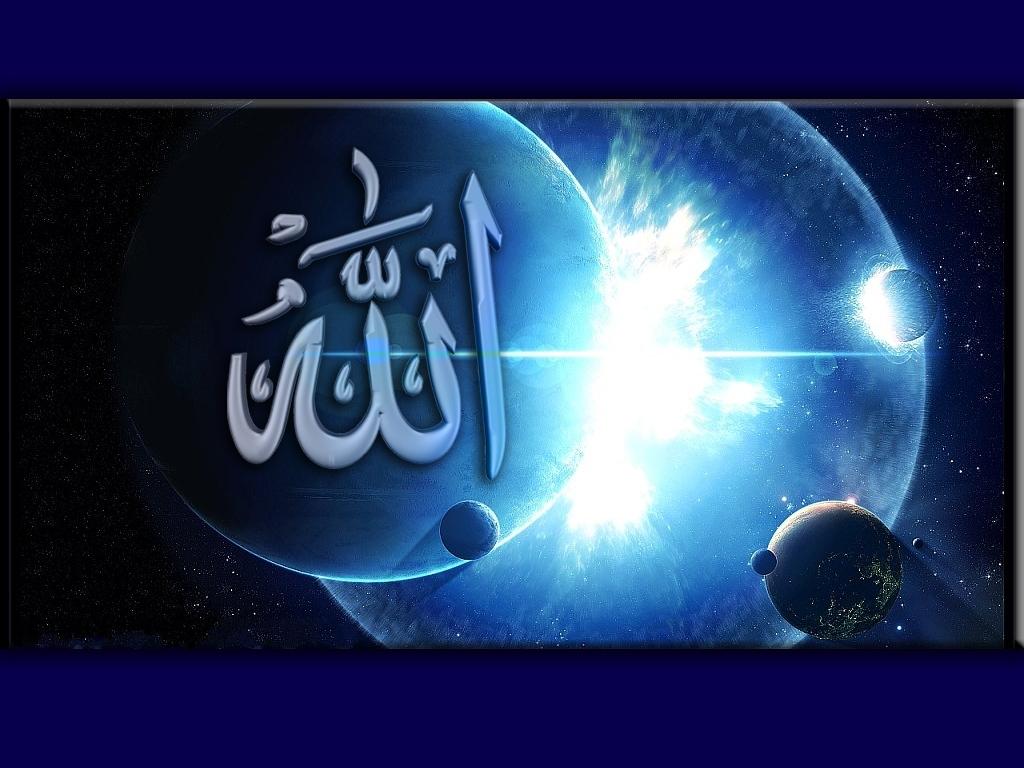 ALLAH   photos et images de l'islam