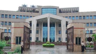 IIM Bodhgaya Bihar