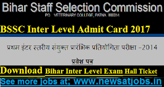 bssc-inter-level-exam-call-letter-2017