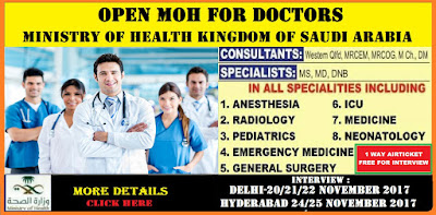 OPEN MOH FOR DOCTORS MINISTRY OF HEALTH KINGDOM OF SAUDI ARABIA