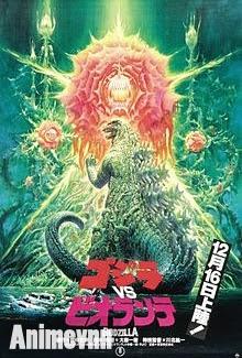 Godzilla vs. Biollante -  1989 Poster