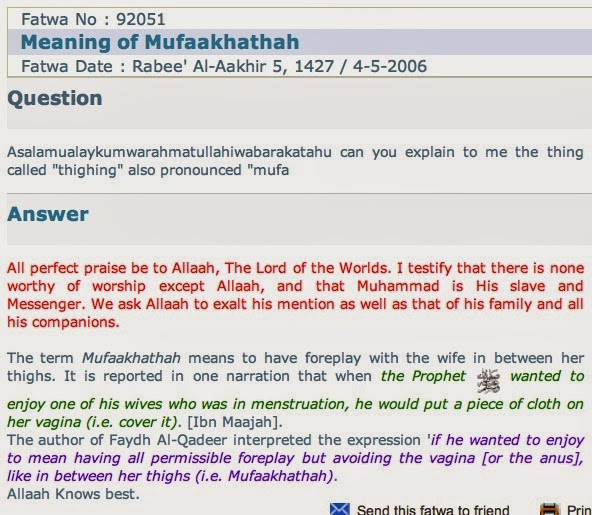 Answering Muslims: Muhammad and the Thighing of Aisha