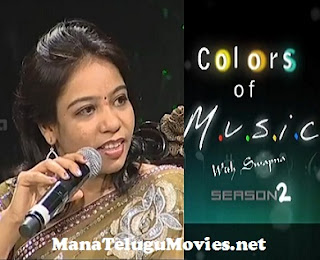 M.M.Srilekha in Colors of Music -2 with Swapna
