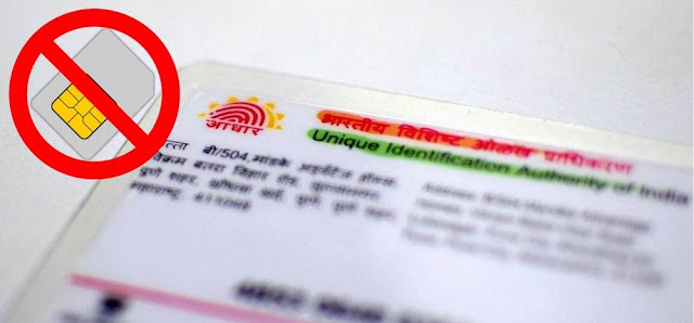 Govt. has assured no SIM will be disconnected due to Aadhaar