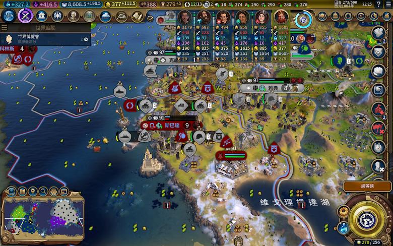 拿到希臘最後一座城市,征服海外第一個文明
