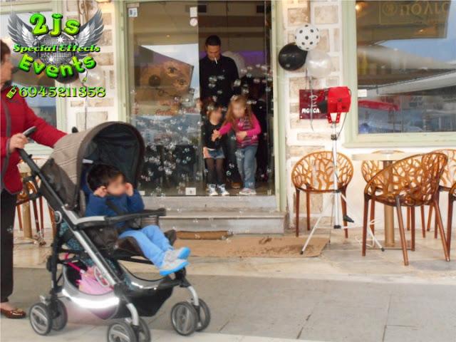 ΠΑΙΔΙΚΟ ΠΑΡΤΥ ΣΑΠΟΥΝΟΦΟΥΣΚΕΣ ΣΥΡΟΣ SYROS2JS EVENTS
