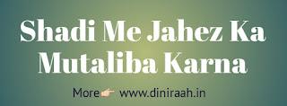 Shadi Me Jahez Ka Mutaliba Karna